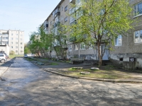 Pervouralsk, Zoi Kosmodemianskoy st, house 17. Apartment house