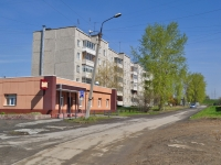 Pervouralsk, Zoi Kosmodemianskoy st, house 19. Apartment house