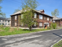 Pervouralsk, Zoi Kosmodemianskoy st, house 20. Apartment house