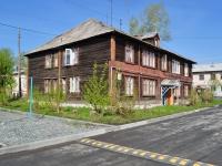 Первоуральск, улица Зои Космодемьянской, дом 22. многоквартирный дом