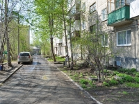 Первоуральск, улица Зои Космодемьянской, дом 24. многоквартирный дом