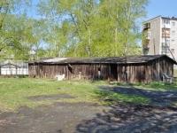 Первоуральск, улица Зои Космодемьянской, хозяйственный корпус