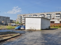 Первоуральск, улица Зои Космодемьянской. хозяйственный корпус