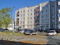 Pervouralsk, Sakko i Vantsetti st, 房屋 1А. 公寓楼