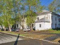Pervouralsk, Sakko i Vantsetti st, house 1. Apartment house