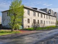 Pervouralsk, Sakko i Vantsetti st, 房屋 2. 公寓楼