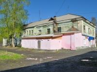 Pervouralsk, Sakko i Vantsetti st, house 3. post office