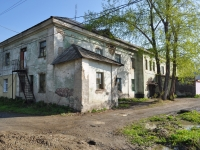 Pervouralsk, Sakko i Vantsetti st, 房屋 3. 邮局