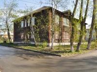 Pervouralsk, Sakko i Vantsetti st, house 4. Apartment house
