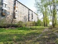 Первоуральск, улица Сакко и Ванцетти, дом 5. многоквартирный дом