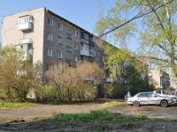 Pervouralsk, Sakko i Vantsetti st, 房屋 5. 公寓楼