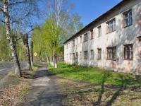 Первоуральск, улица Сакко и Ванцетти, дом 6. многоквартирный дом