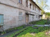 Pervouralsk, Sakko i Vantsetti st, 房屋 6. 公寓楼