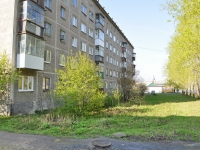 Первоуральск, улица Сакко и Ванцетти, дом 7. многоквартирный дом