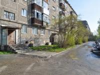 Pervouralsk, Sakko i Vantsetti st, 房屋 7. 公寓楼