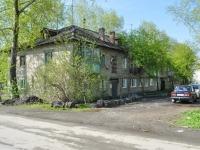 Pervouralsk, Sakko i Vantsetti st, house 8. Apartment house