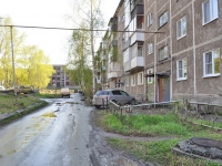 Pervouralsk, Sakko i Vantsetti st, house 11А. Apartment house