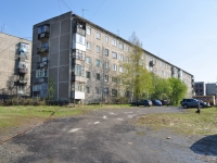 Pervouralsk, Sakko i Vantsetti st, 房屋 11А. 公寓楼