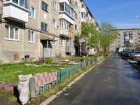 Первоуральск, улица Сакко и Ванцетти, дом 11. многоквартирный дом