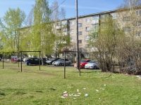 Pervouralsk, Sakko i Vantsetti st, house 14. Apartment house