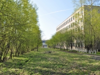 Первоуральск, колледж Первоуральский металлургический колледж, улица Сакко и Ванцетти, дом 17Б