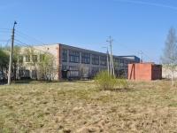 Первоуральск, колледж Первоуральский металлургический колледж, улица Сакко и Ванцетти, дом 17Г
