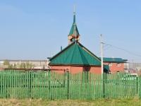 Pervouralsk, 教区 во имя смоленской иконы божьей матери, Sakko i Vantsetti st, 房屋 19