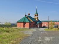 Pervouralsk, parish во имя смоленской иконы божьей матери, Sakko i Vantsetti st, house 19