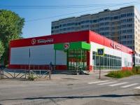 Первоуральск, улица Сакко и Ванцетти, дом 12. супермаркет