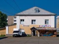 Первоуральск, улица Сакко и Ванцетти, дом 3. почтамт