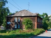 Первоуральск, улица Сакко и Ванцетти, дом 4. многоквартирный дом