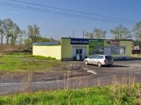 Первоуральск, улица Сакко и Ванцетти. магазин Товары для дома