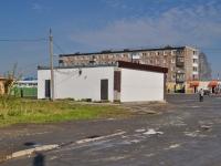 Pervouralsk, Sakko i Vantsetti st, 商店