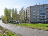 Первоуральск, улица Талица, дом 1. многоквартирный дом