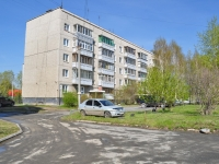 Pervouralsk, Talitsa st, house 1. Apartment house