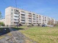Первоуральск, улица Талица, дом 3. многоквартирный дом