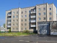 Первоуральск, улица Талица, дом 5. многоквартирный дом