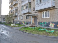 Pervouralsk, Talitsa st, house 5. Apartment house