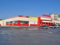 Первоуральск, улица Талица, дом 7. торговый центр Кировский