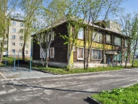 Pervouralsk, Tsvetochnaya st, house 1. Apartment house