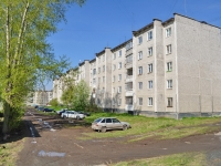 Pervouralsk, Tsvetochnaya st, house 2. Apartment house