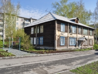 Pervouralsk, Tsvetochnaya st, house 3. Apartment house