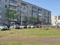 Pervouralsk, Tsvetochnaya st, house 4. Apartment house
