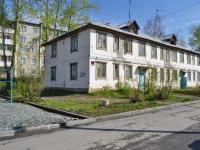 Первоуральск, улица Цветочная, дом 5. многоквартирный дом