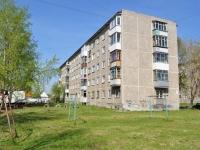 Первоуральск, улица Цветочная, дом 6Б. многоквартирный дом