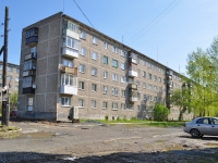 Pervouralsk, Tsvetochnaya st, house 6. Apartment house