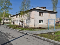 Pervouralsk, Tsvetochnaya st, house 7. Apartment house