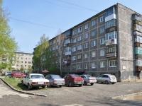 Первоуральск, улица Цветочная, дом 9. многоквартирный дом