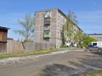 Первоуральск, улица Цветочная, дом 13. многоквартирный дом