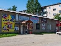 Первоуральск, улица Цветочная, дом 4А. магазин